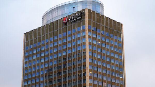 Отель Azimut на Смоленской площади в Москве
