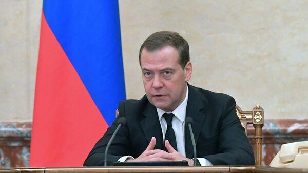 Председатель правительства РФ Дмитрий Медведев проводит заседание правительства РФ. 31 октября 2018