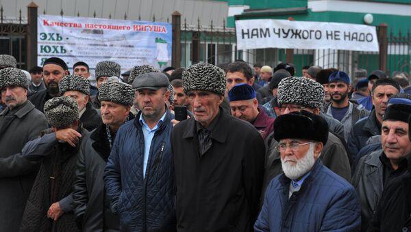 Участники митинга в Магасе за отмену соглашения о границе между Ингушетией и Чечней. 31 октября 2018