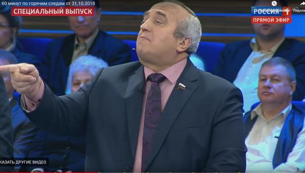 «Объявите нам войну»: Клинцевич вступил в перепалку с украинским экспертом
