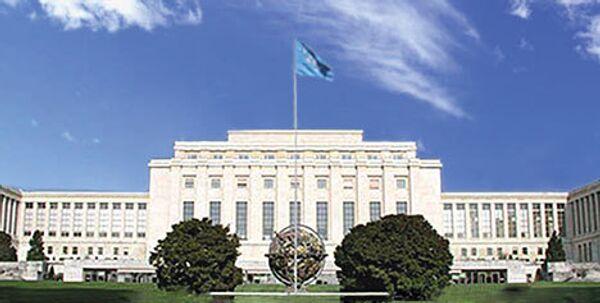 В женевском Дворце наций завершился очередной раунд дискуссий по проблемам безопасности и стабильности на Южном Кавказе