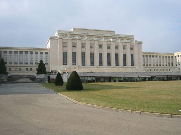Дворец Наций, где размещается Отделение Организации Объединенных Наций в Женеве