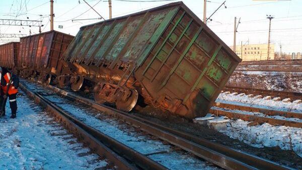 Вагоны грузового поезда