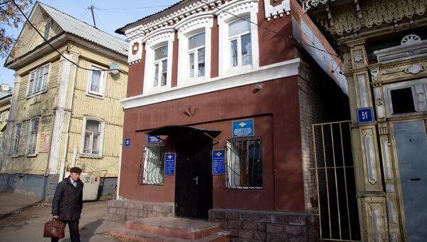 Здание отдела по вопросам миграции отдела МВД России по Уфимскому району. Архивное фото