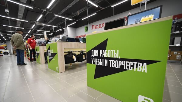 Посетители в магазине Эльдорадо в Москве