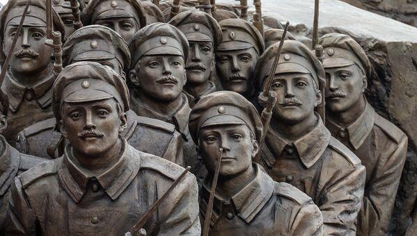 Монумент на Поклонной горе героям, павшим в годы Первой мировой войны. Архивное фото