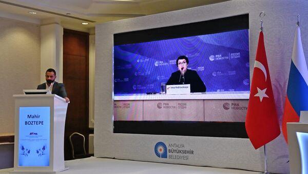 Главный редактор Sputnik Türkiye выступил на российско-турецком форуме в Анталье
