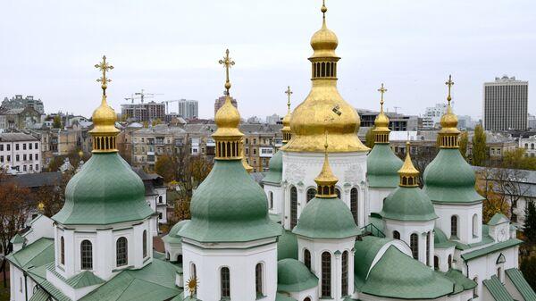 Купола Софийского собора в Киеве. Архивное фото