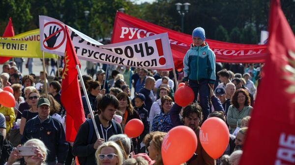 Марш в защиту русских школ в Латвии