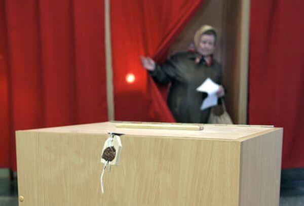 В единый день голосования 11 октября 2009 года в 75 регионах РФ пройдет около 7 тысяч выборов разного уровня