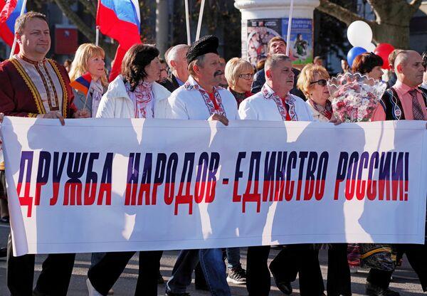 Участники праздничное шествия, посвященного Дню народного единства в Севастополе