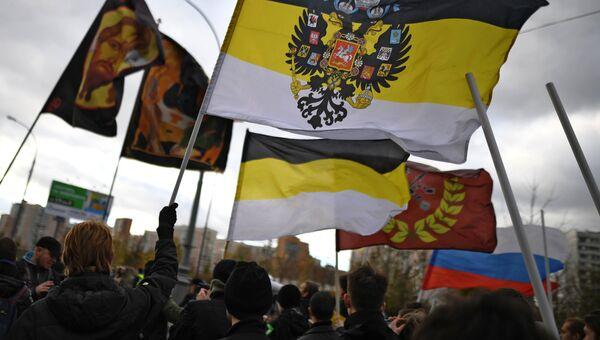 Участники акции Русский марш в Москве. 4 ноября 2018