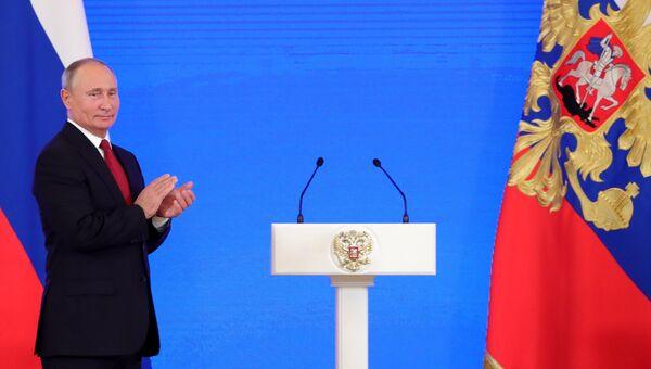 Владимир Путин на церемонии награждения государственными наградами иностранных граждан на торжественном приеме в Кремле в честь Дня народного единства. 4 ноября 2018
