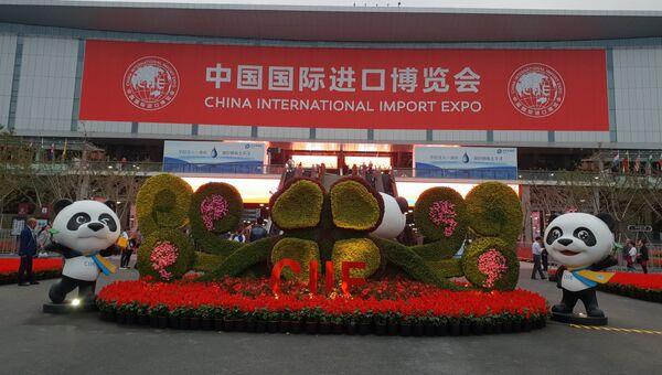 Международный импортный ЭКСПО в Шанхае. 5 ноября 2018