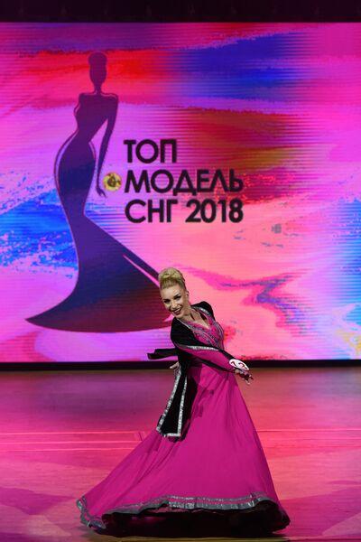 Участница конкурса красоты Топ-модель СНГ-2018 в Ереване