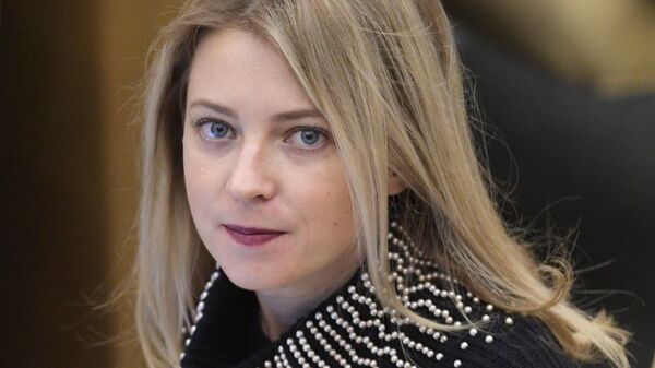Заместитель председателя комитета Государственной Думы РФ по безопасности и противодействию коррупции Наталья Поклонская на пленарном заседании Госдумы. 7 ноября 2018