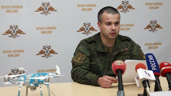 Начальник пресс-службы Управления народной милиции ДНР Даниил Безсонов