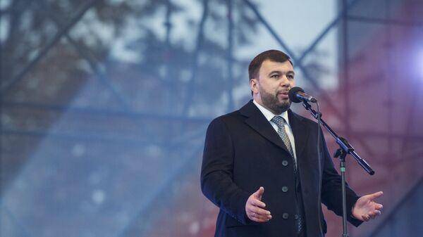 Исполняющий обязанности главы ДНР Денис Пушилин