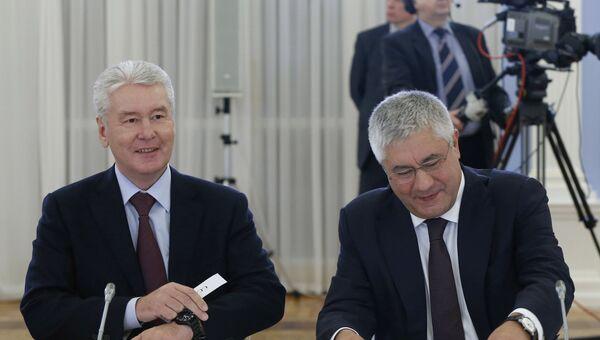 Министр внутренних дел РФ Владимир Колокольцев и мэр Москвы Сергей Собянин
