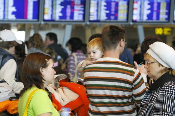 Пассажиры задержанных рейсов