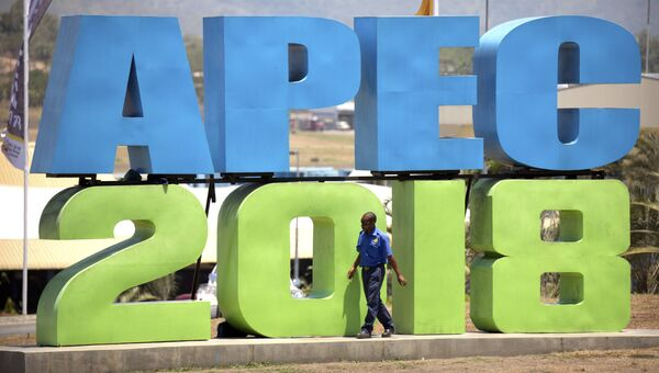 Заседание АТЭС в Порт-Морсби. Архивное фото