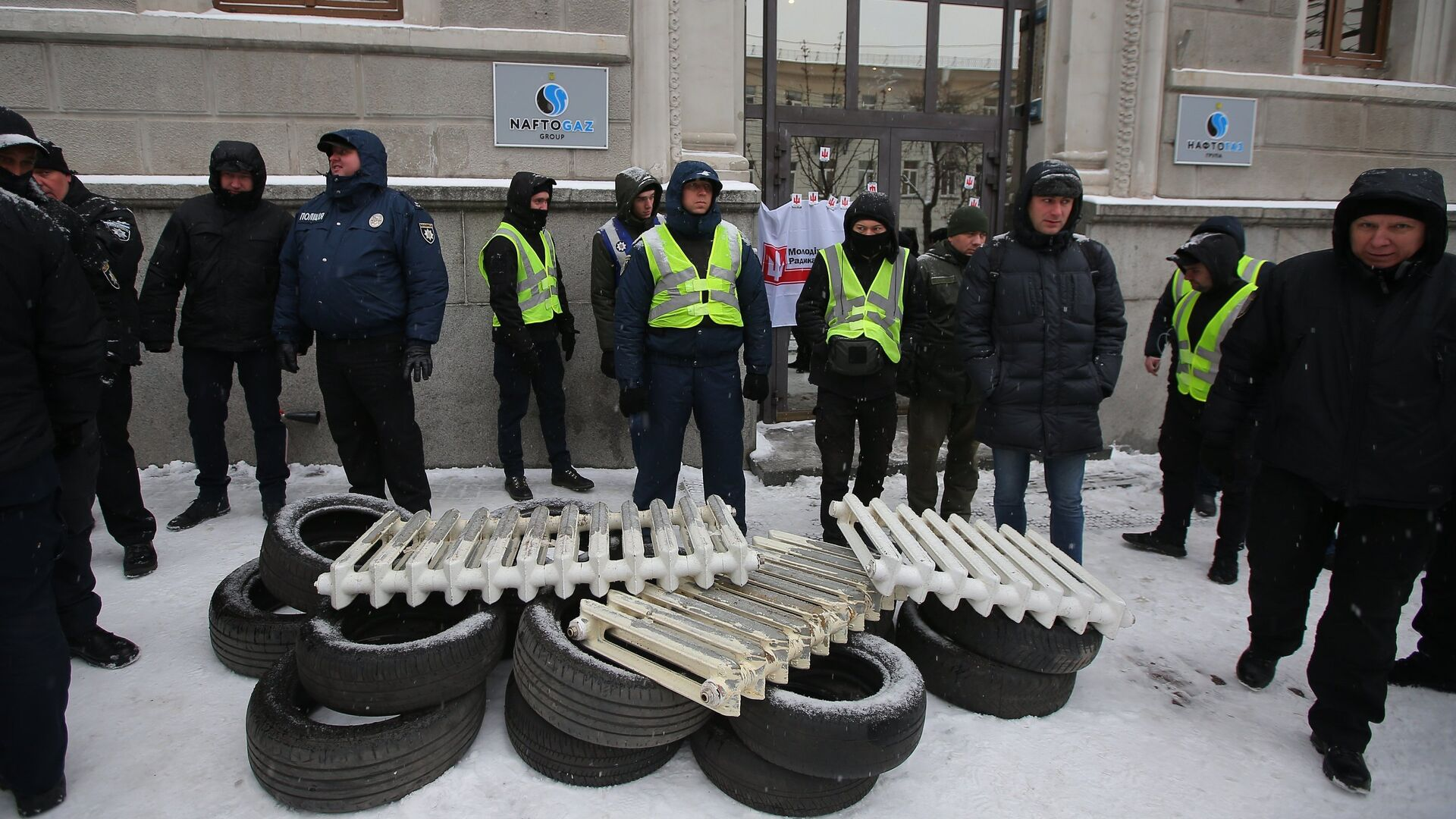 Акция с требованием включить отопление в городах Украины у здания компании Нафтогаз в Киеве - РИА Новости, 1920, 25.10.2020
