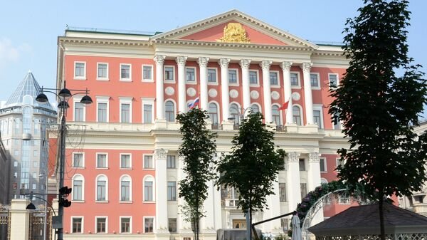 Муниципальные депутаты попросили мэрию Москвы согласовать пикеты 3 августа