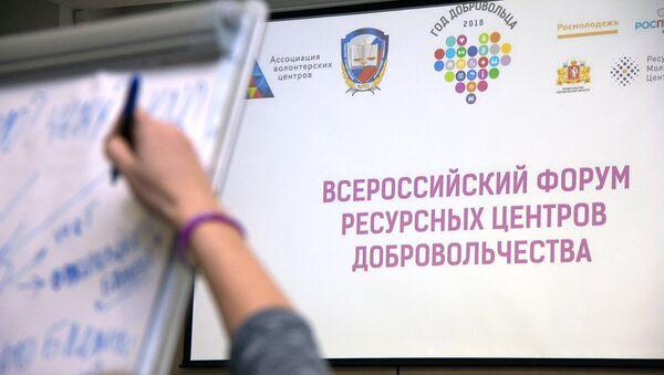 Метелев: ресурсные центры появятся в каждом регионе РФ