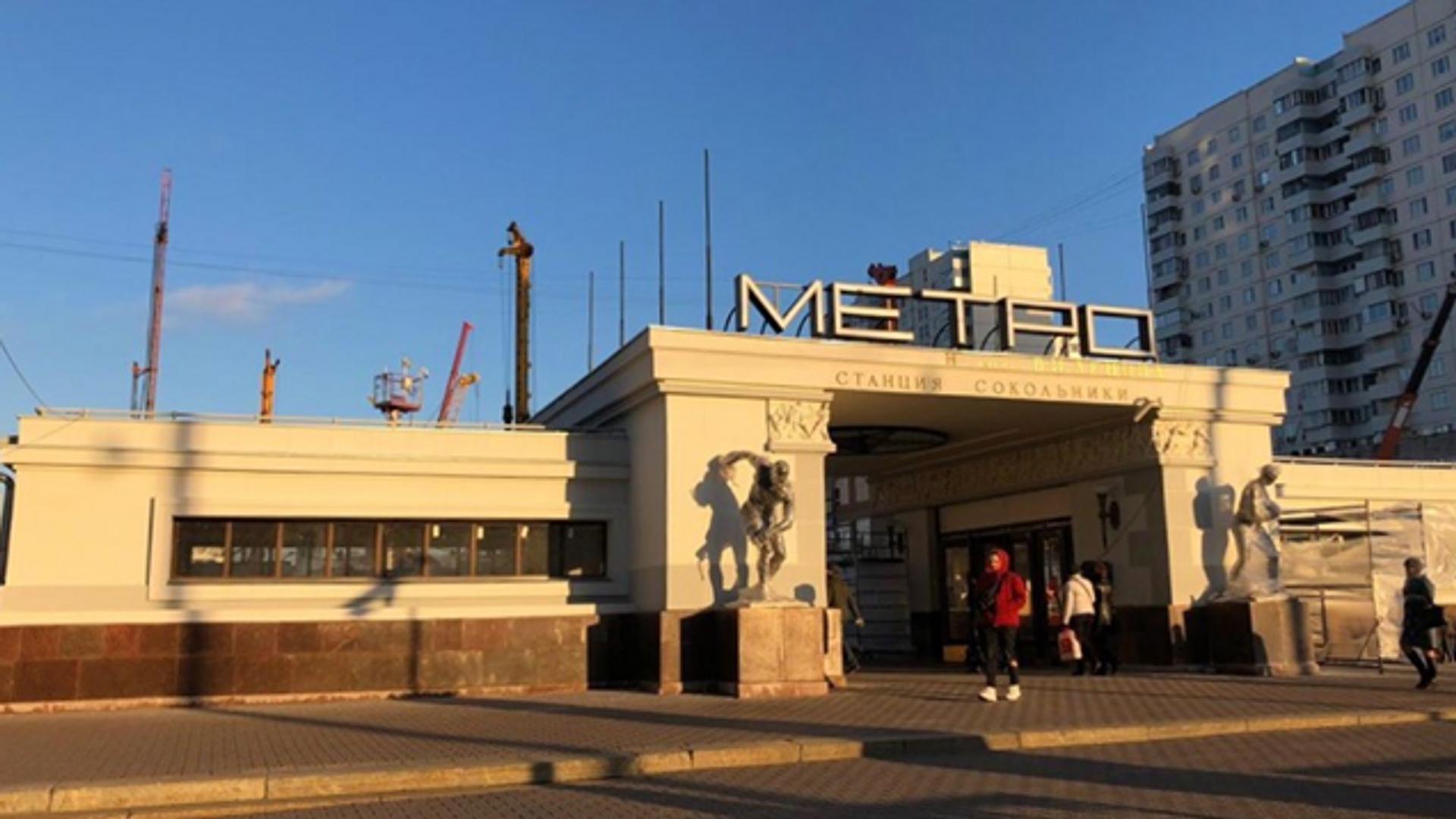 Вестибюль станции метро Сокольники в Москве - РИА Новости, 1920, 05.03.2021