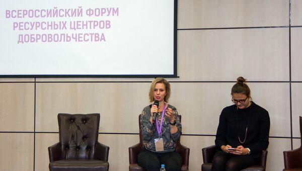 Медиасопровождение ресурсных центров волонтерства обсудили в Екатеринбурге
