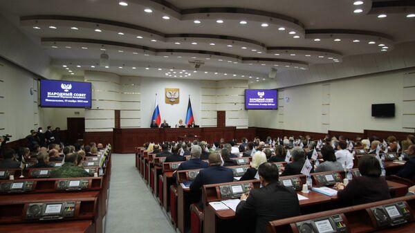 Заседание парламента Донецкой народной республики