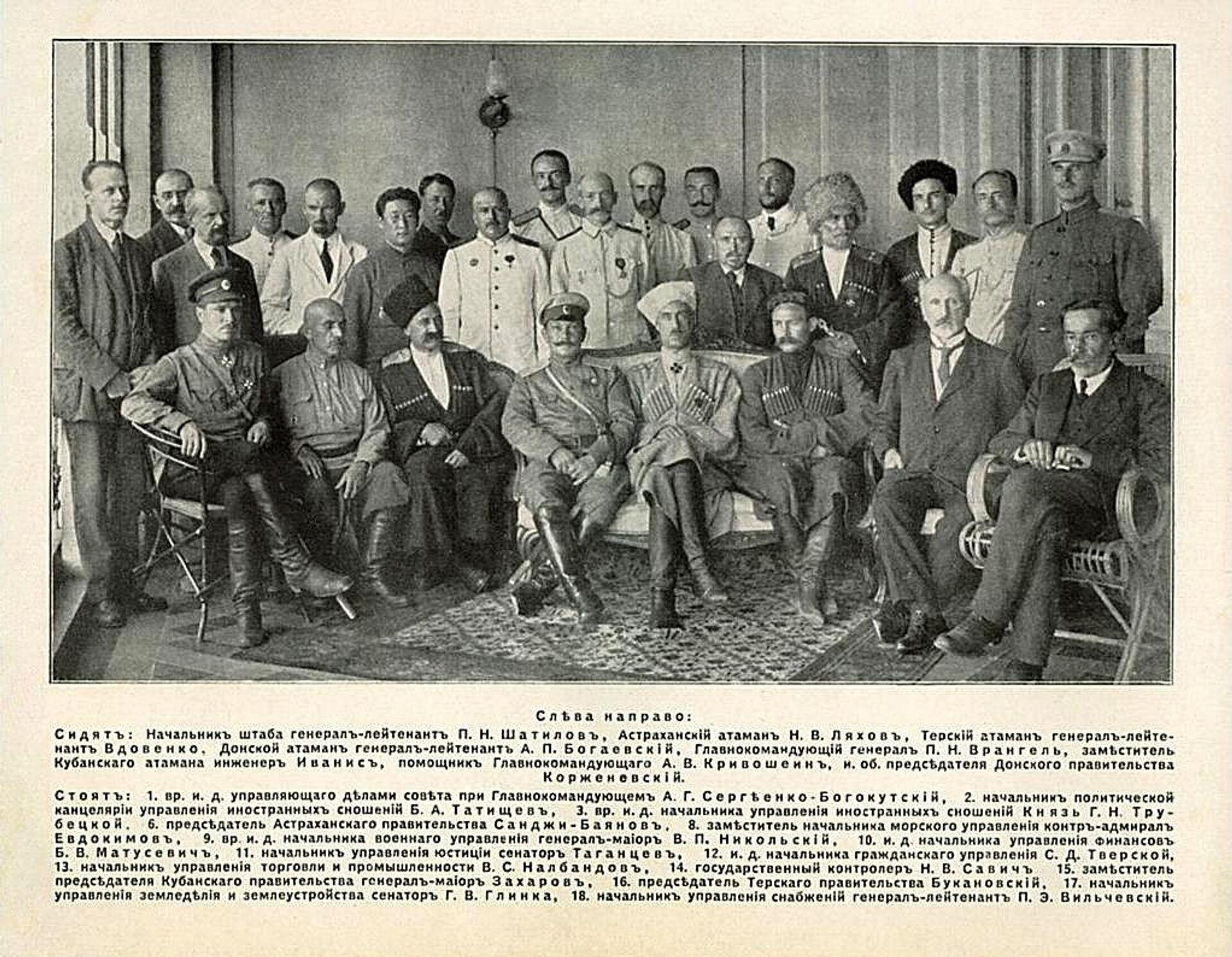 Правительство Юга России. Крым, Севастополь, 22 июля 1920 года - РИА Новости, 1920, 12.11.2020