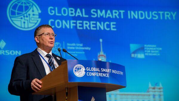 Международная научная конференция Цифровая индустрия: состояние и перспективы развития-2018