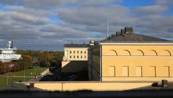 Здание МИД Финляндии в Хельсинки. Архивное фото