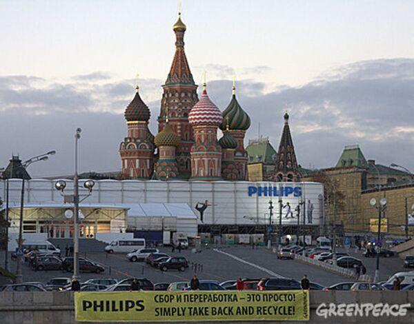 Акция Гринпис у стен Московского Кремля. Архив