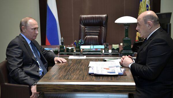 Владимир Путин и руководитель ФНС Михаил Мишустин во время встречи. 20 ноября 2018
