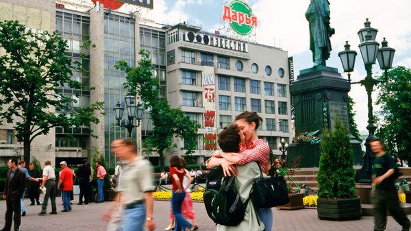 Свидание на Пушкинской площади