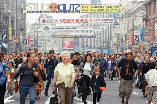 Тверская улица в дни празднования 855-летия Москвы стала пешеходной
