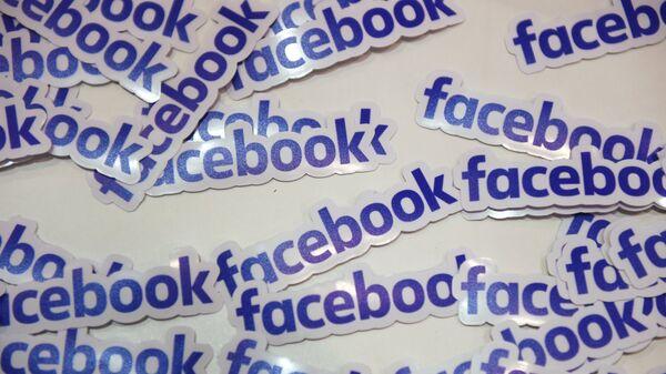 Стенд Facebook на Неделе российского интернета RIW-2018