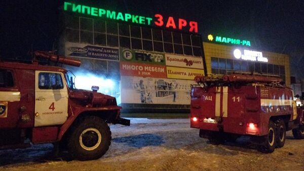 Ликвидация возгорания в торговом центре Новокузнецка Заря. 21 ноября 2108