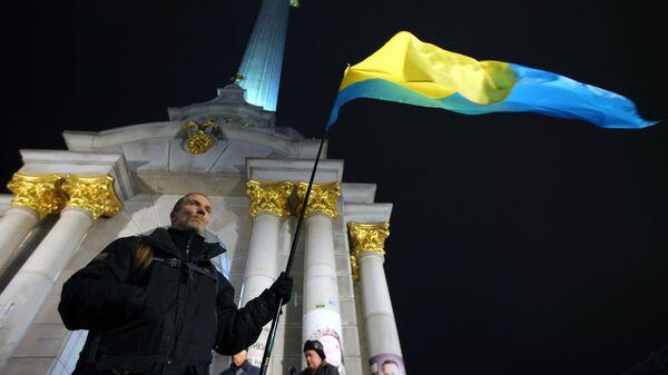 Участники акции, посвященной 5-й годовщине начала событий на Майдане