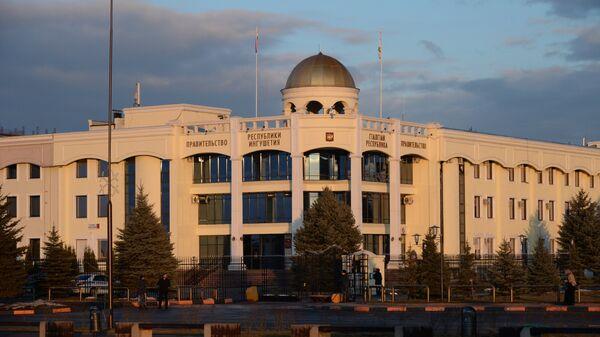 Здание Правительства Республики Ингушетия в городе Магас