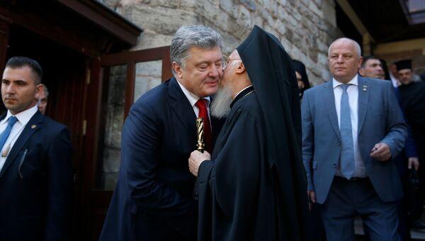 Президент Украины Петр Порошенко и Вселенский патриарх Варфоломей в Стамбуле. 3 ноября 2018