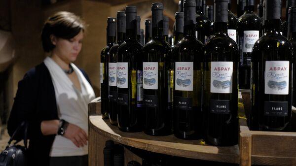 Центр винного туризма Абрау-Дюрсо в Краснодарском крае