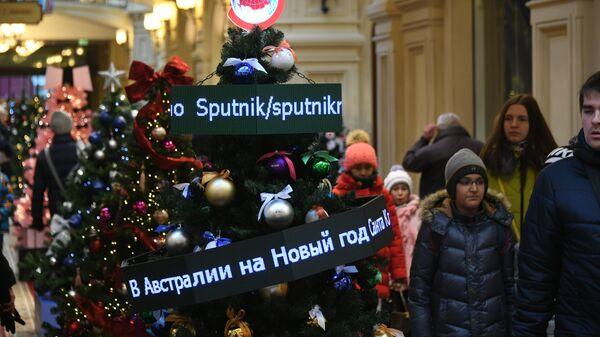 Новостная елка МИА Россия сегодня в ГУМе