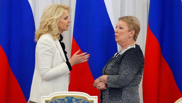 Члены Правительства РФ выступят на Международном форуме добровольцев
