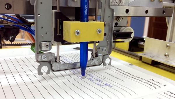 Пишущий робот