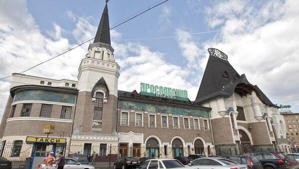 Здание Ярославского вокзала на Комсомольской площади.