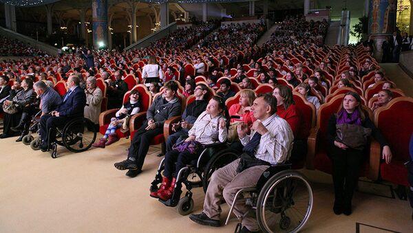 В Москве пройдет вечер встреч, посвященный Международному дню инвалидов