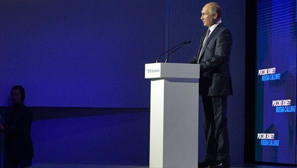 Президент РФ Владимир Путин выступает на инвестиционном форуме ВТБ Капитал Россия зовёт!